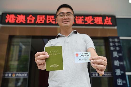 台湾居住证怎么办理_台湾居住证长什么样?全国第一张台湾居民居住证-汇美优普-热门搜索话题榜